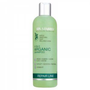 Arganic shampoo/ 330ml.